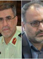 تقدیر اصناف کرمانشاه از مردان قانون برای تامین امنیت در گهواره فرهنگ و تمدن
