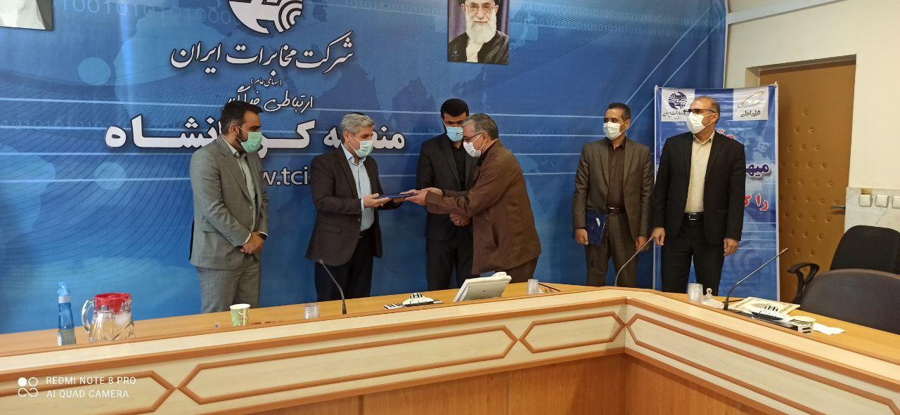 معرفی آقای جلال قنبری به عنوان سرپرست اداره حراست مخابرات منطقه کرمانشاه
